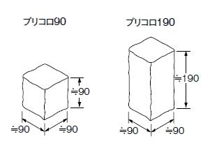 20110223_1138_18_0097w301_h212