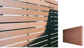 M2(人工木板2型)ボードフェンス
