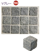 ピンコロ石6