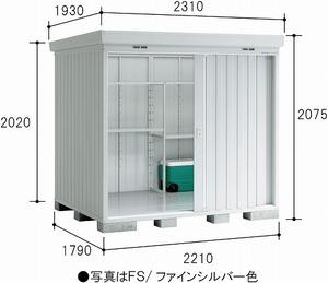 イナバ物置NXN-40S