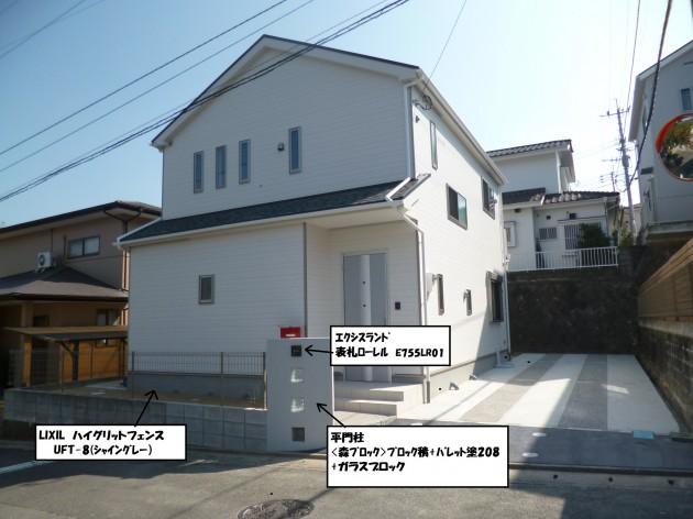 金子様邸1