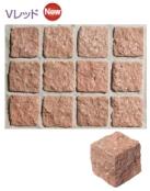 ピンコロ石4