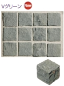 ピンコロ石5