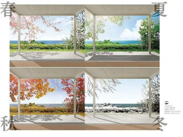 軒ルーフタイプから眺めるの四季の風景