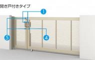 錠前(開き戸タイプ)