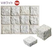 ピンコロ石7