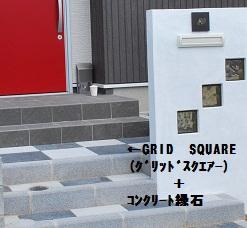 grid square