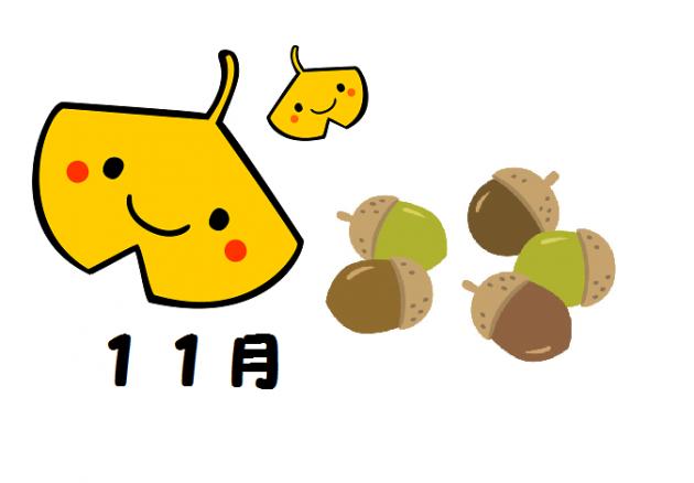 aki_02_3