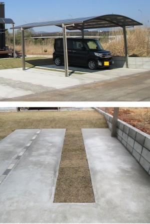 駐車スペース・カーポート
