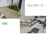 garden025_l