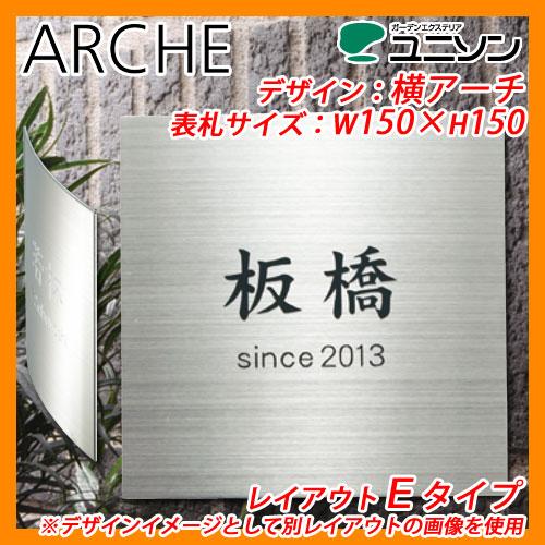 u-arche-150ye_m_1